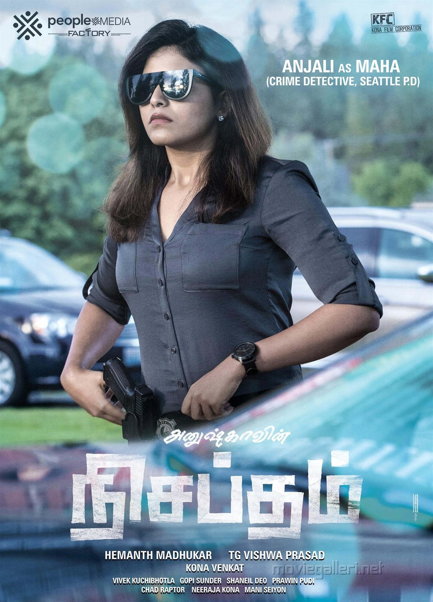 Actress Anjali as Maha in Nishabdam Movie Poster HD