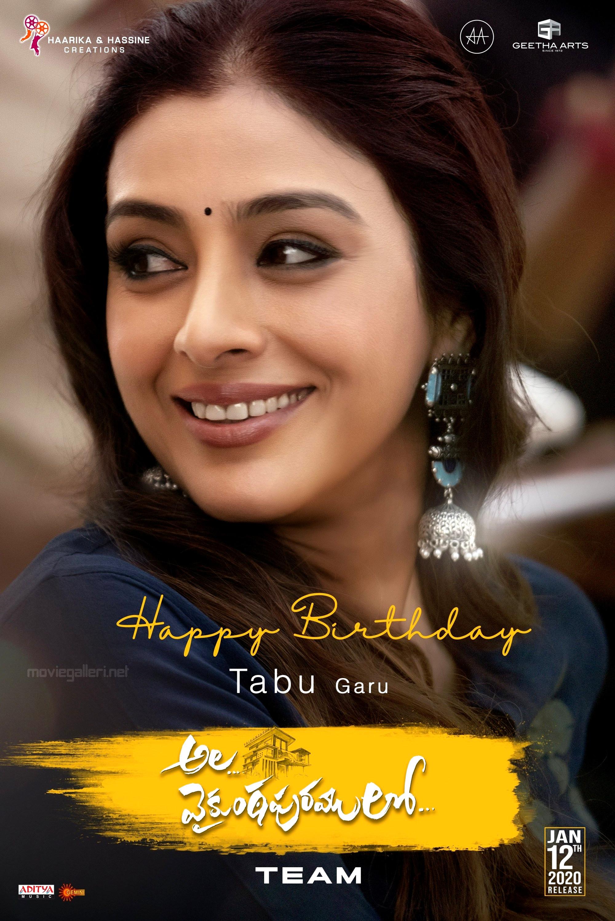 Ala Vaikunthapuramulo Tabu Birthday Poster HD