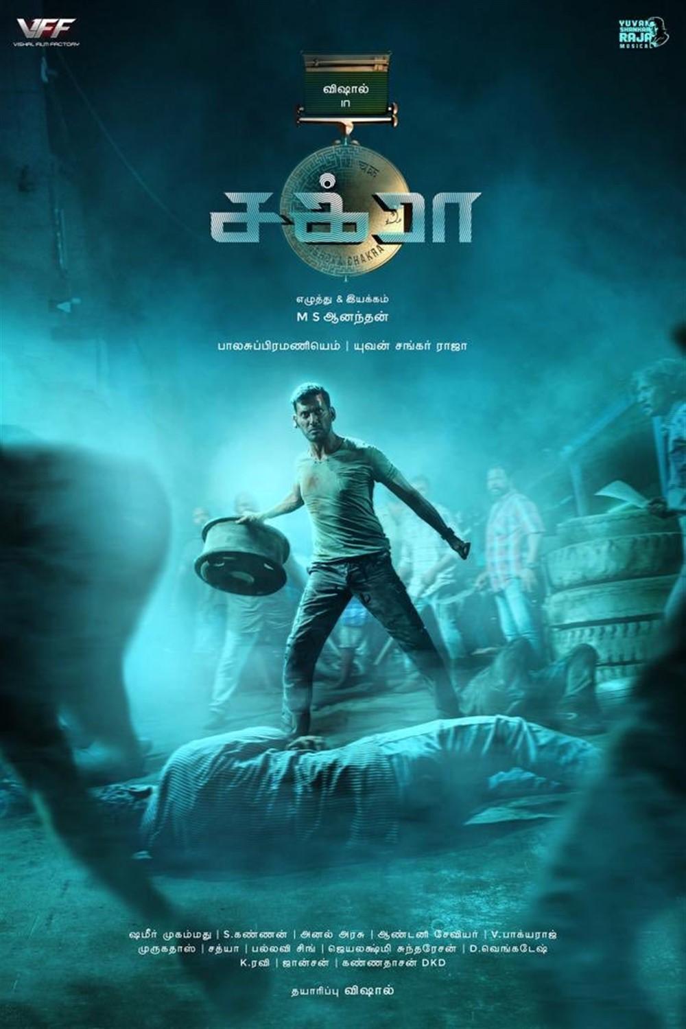 Chakra Vishal Movie First Look Posters