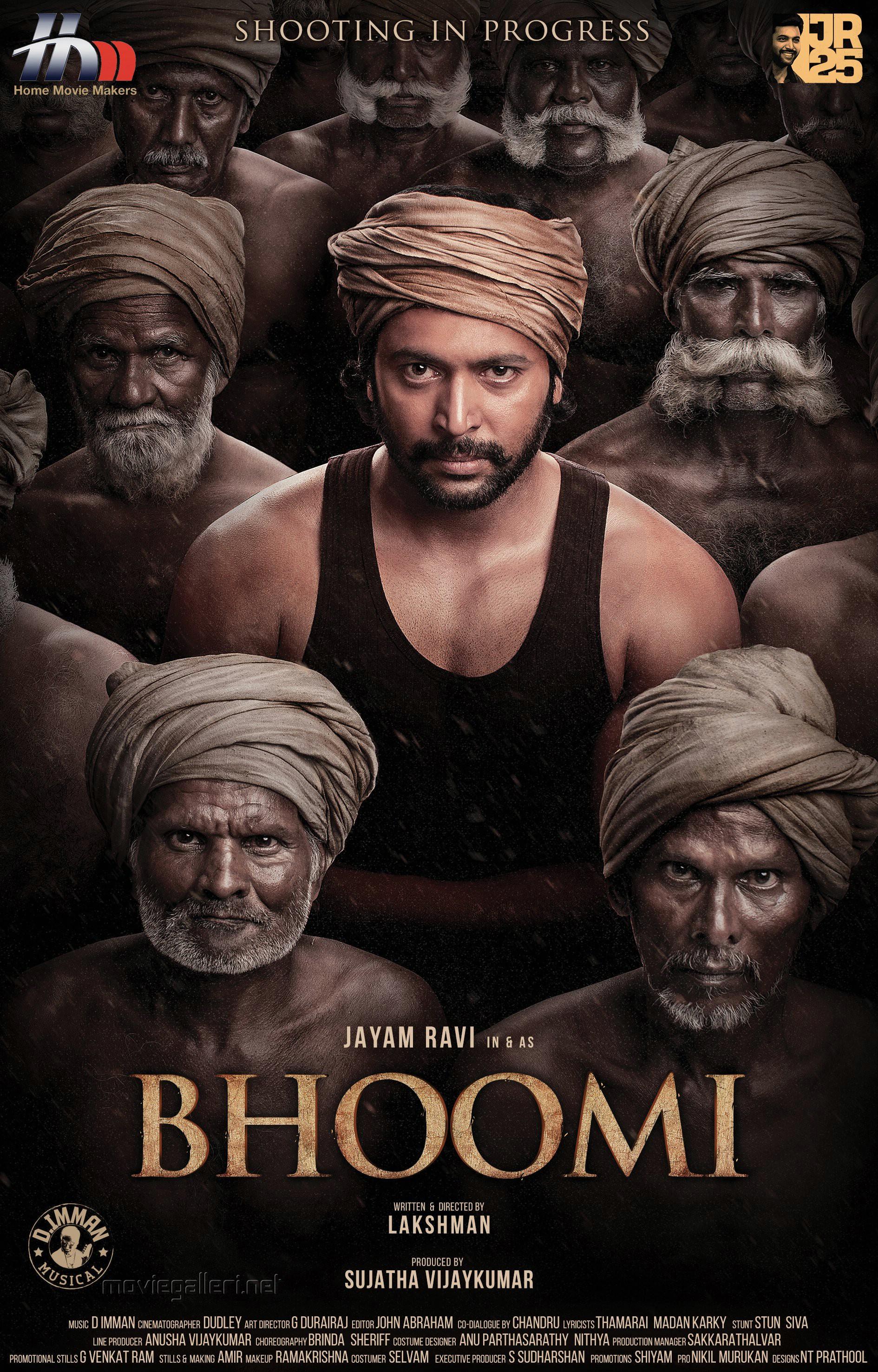 Jayam Ravi Bhoomi Movie First Look Poster HD