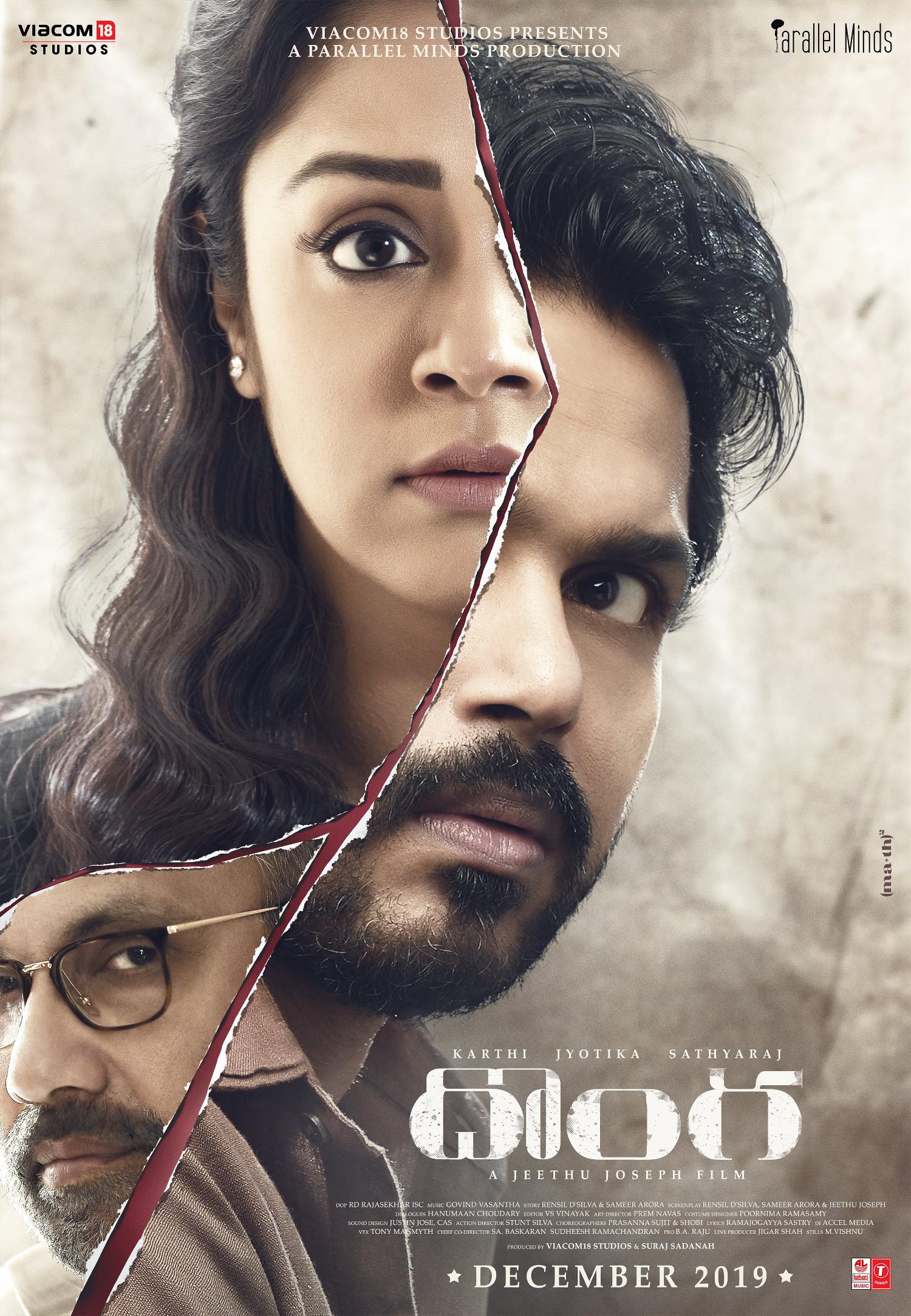 Jyothika Karthi Sathyaraj Donga Movie Second Look Poster
