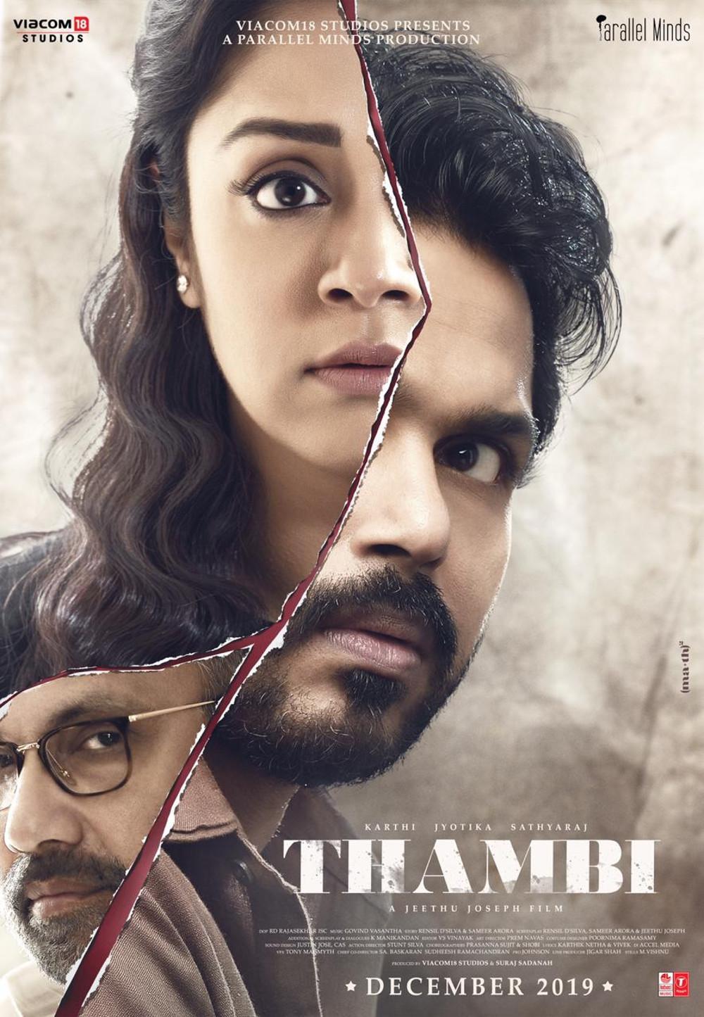 Jyothika Karthi Thambi Movie Second Look Poster