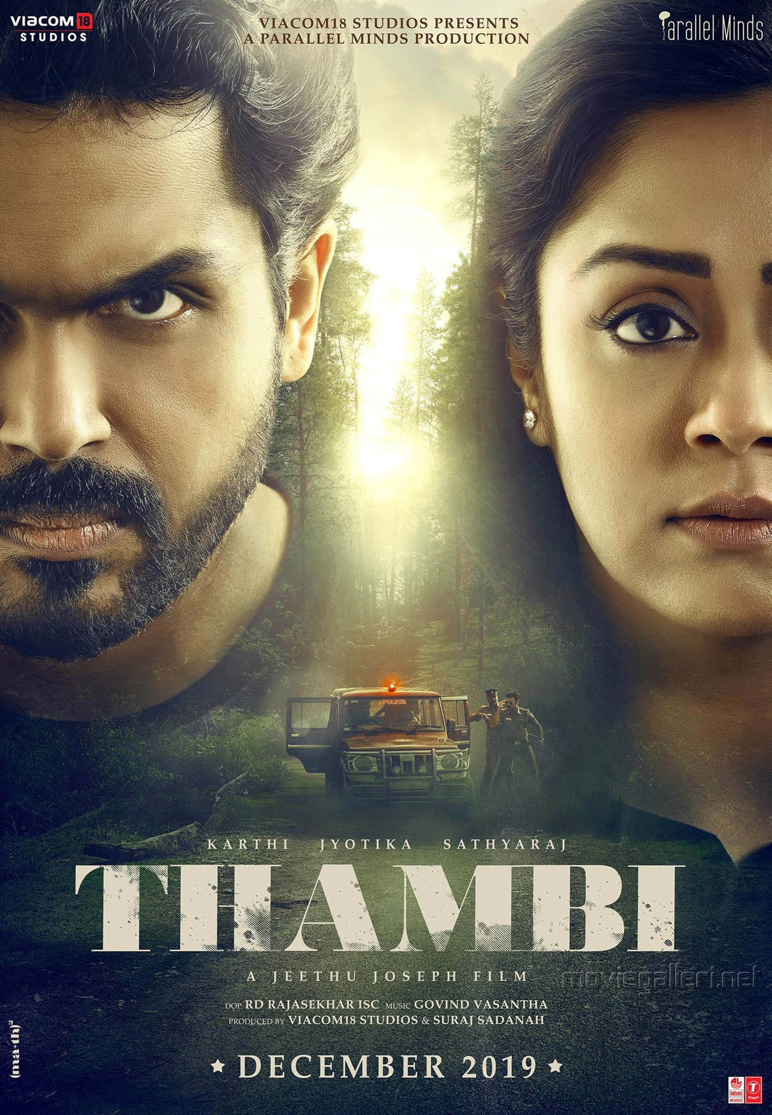 Karthi Jyothika Thambi Movie First Look Poster