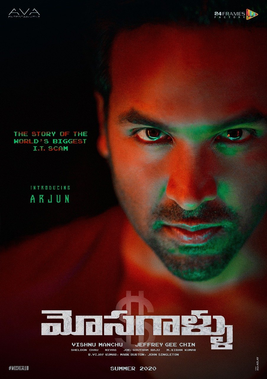 Manchu Vishnu in Mosagallu Movie First look poster