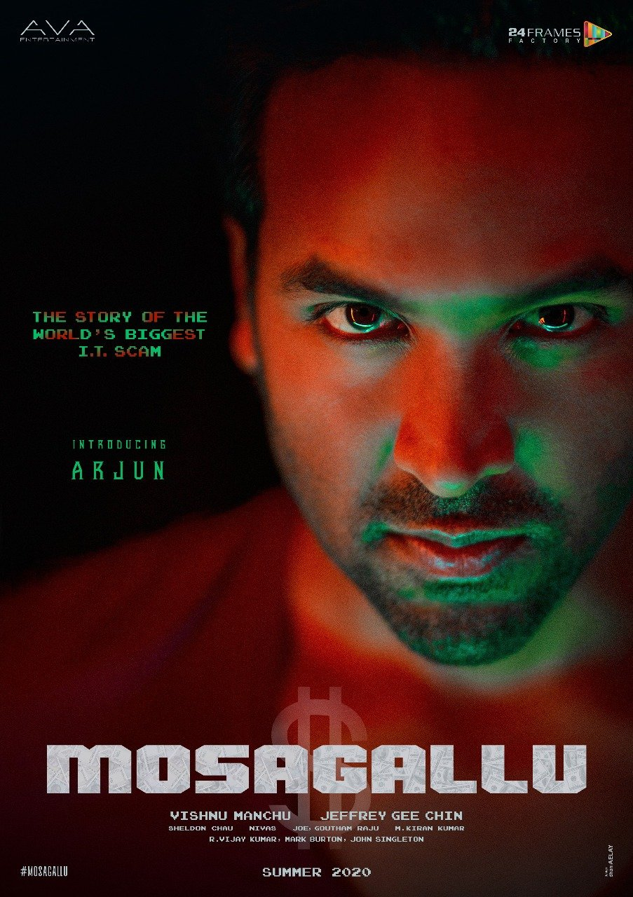 Manchu Vishnu turns IT Scammer in Mosagallu First look poster