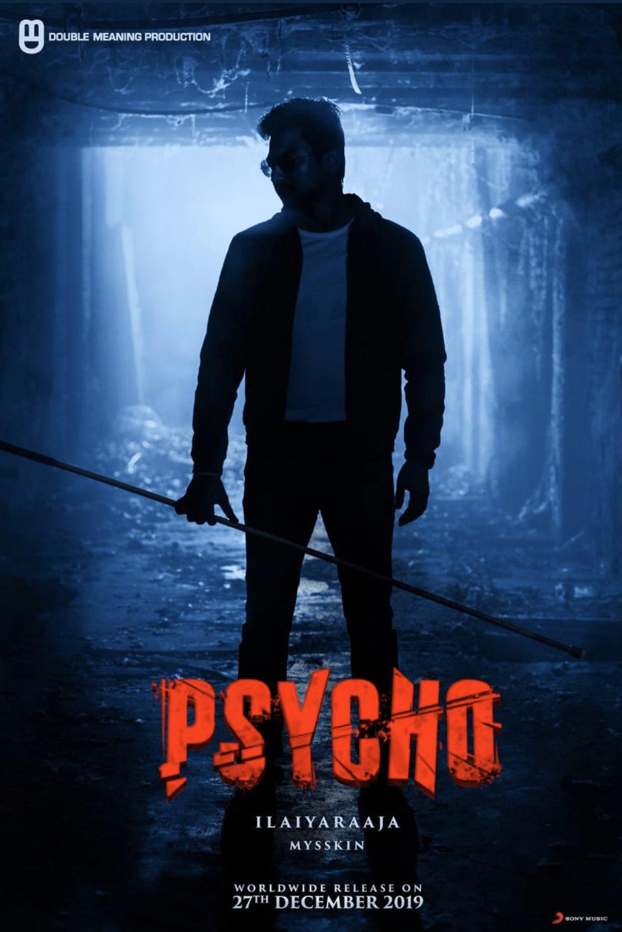 Mysskin Udhayanidhi Stalin Psycho movie release date on December 27 2019