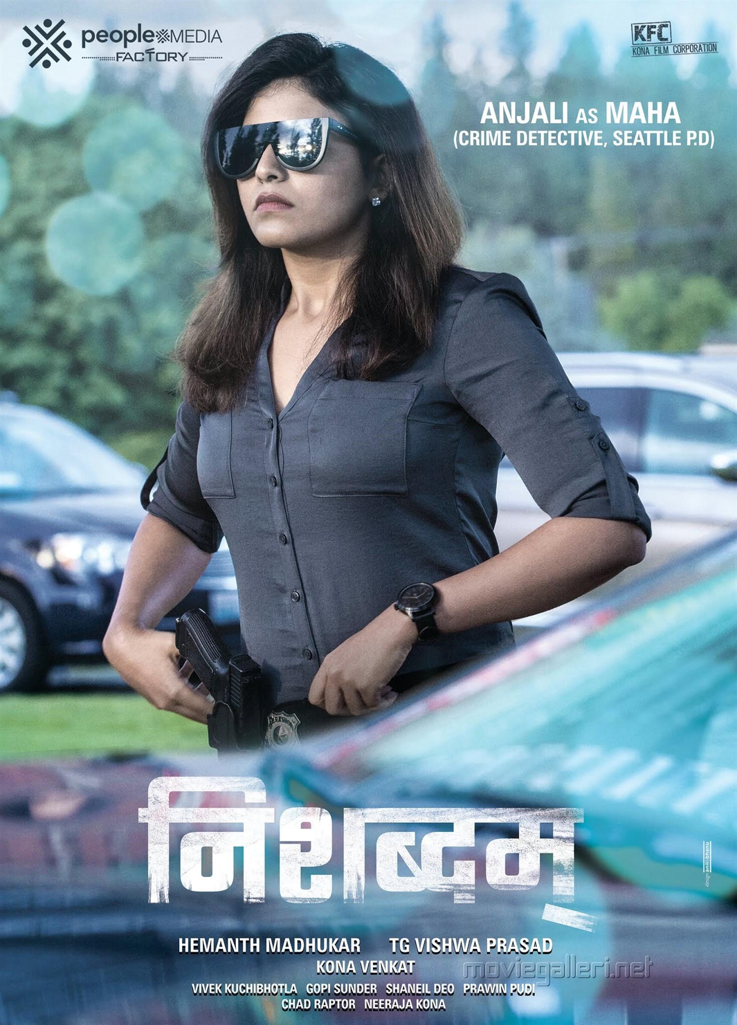 Nishabdam Movie Actress Anjali Poster HD