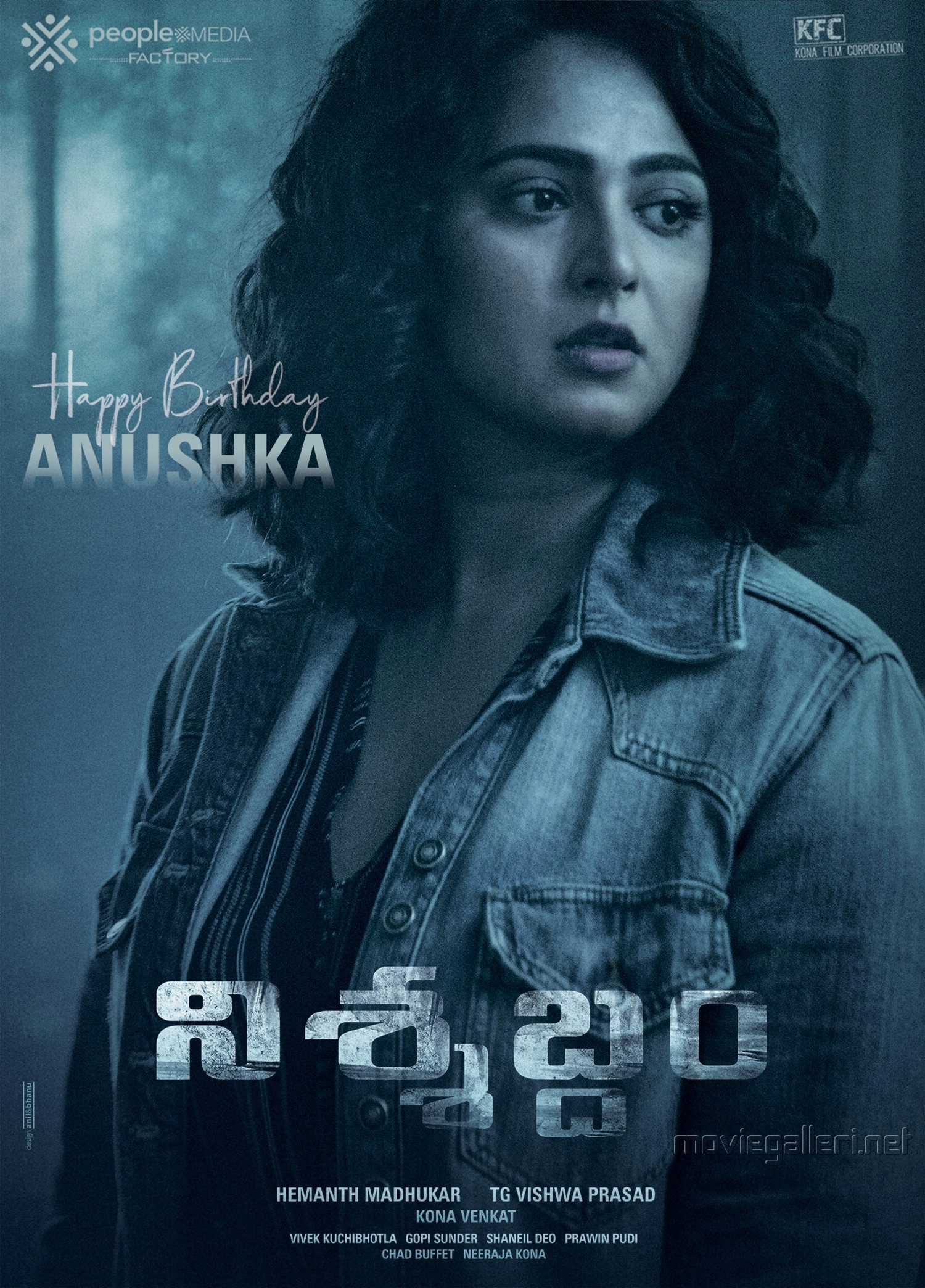 Nishabdham Movie Anushka Birthday Poster HD