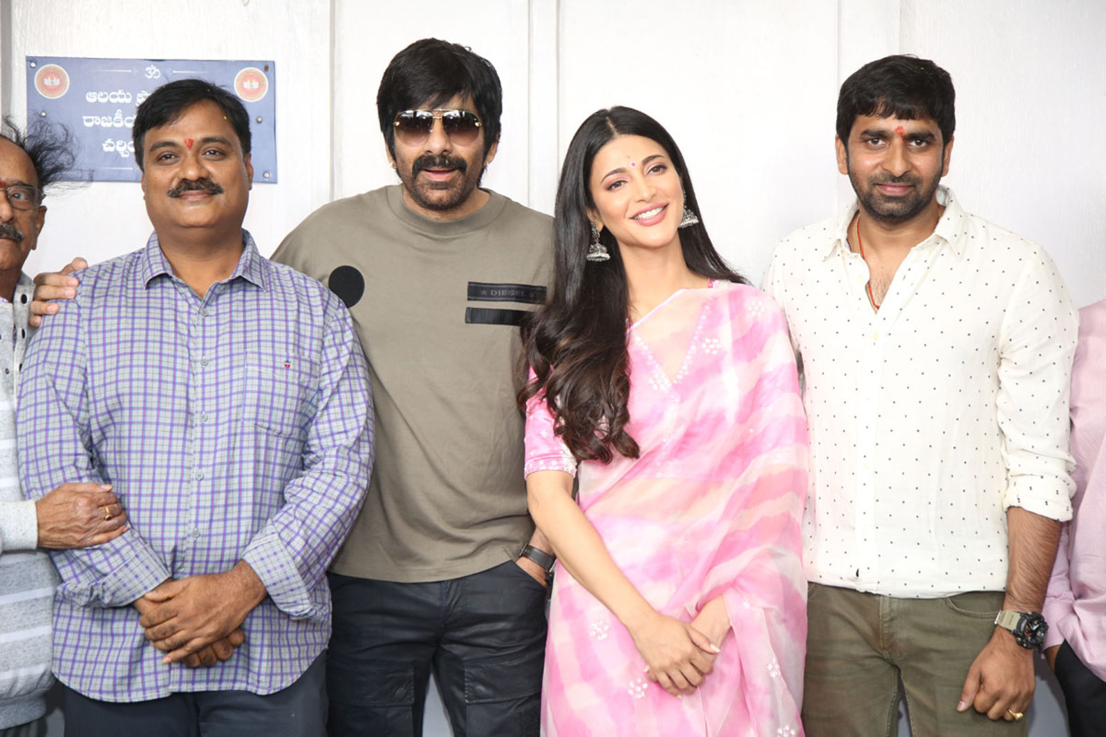 Ravi Teja, Shruti Haasan Krack Regular Shoot Commences In RFC