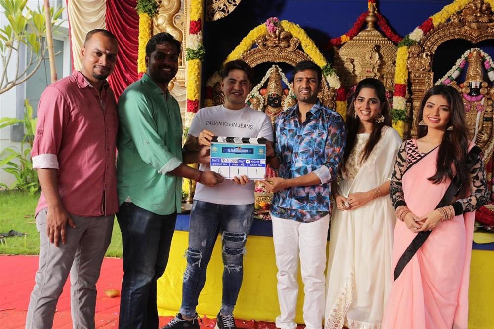 Santhanam Dikkilona Movie Pooja Stills   New Movie Posters