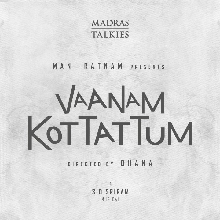 VAANAM KOTTATTUM Title First Look Poster