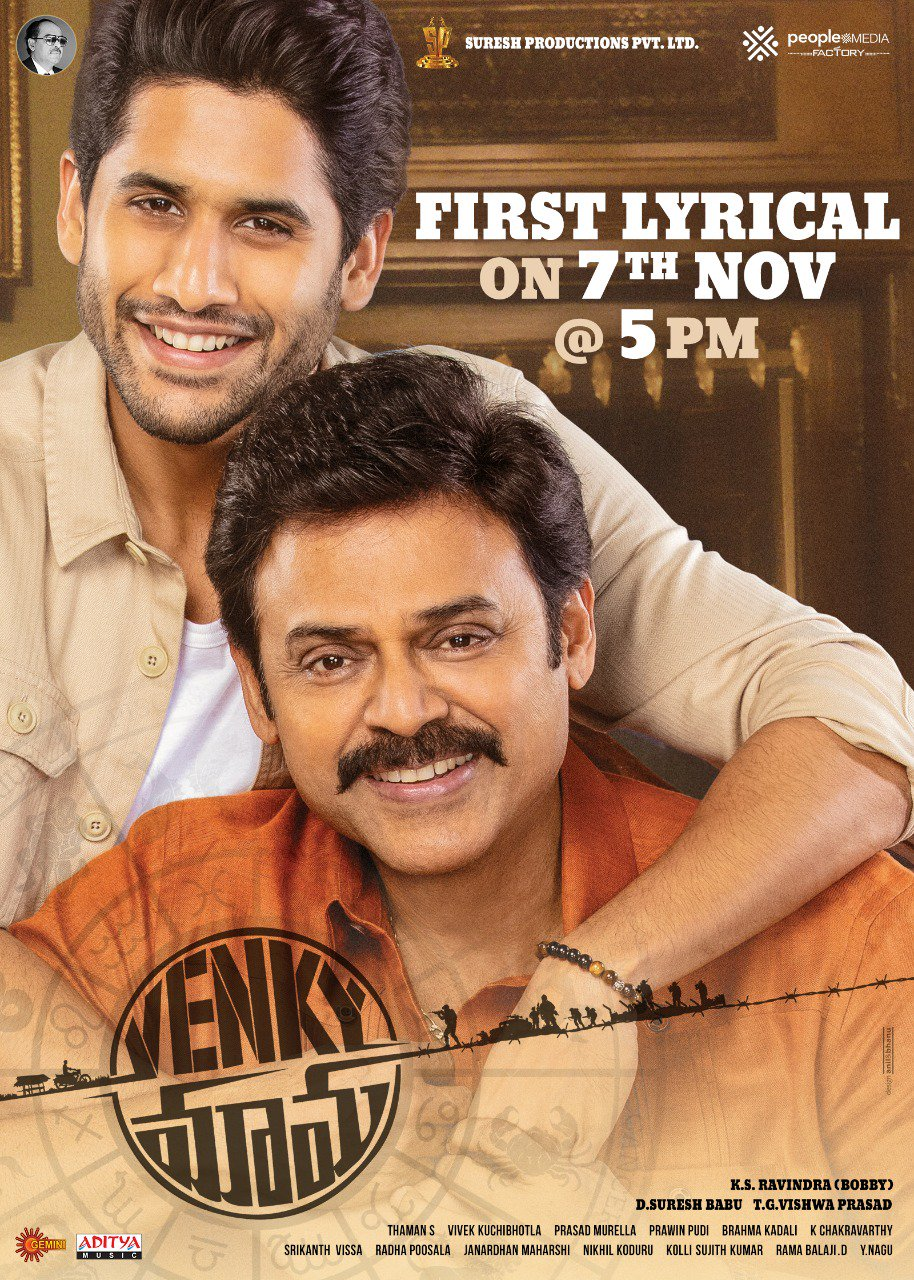 Venky Mama First Song Launch on November 7th