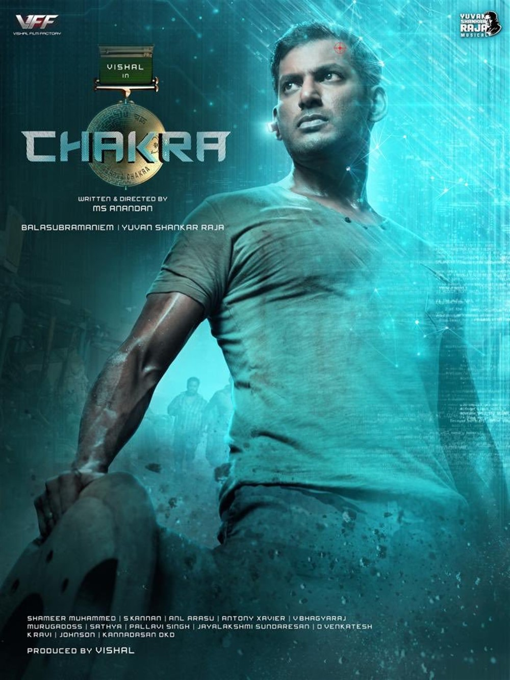 Vishal Chakra Movie First Look Posters