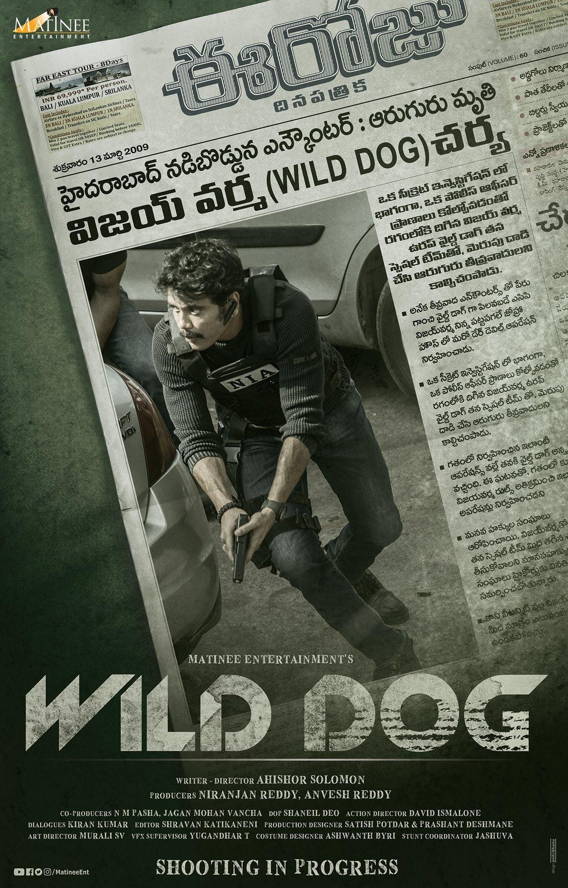 Nagarjuna Wild Dog Movie First Look Poster HD