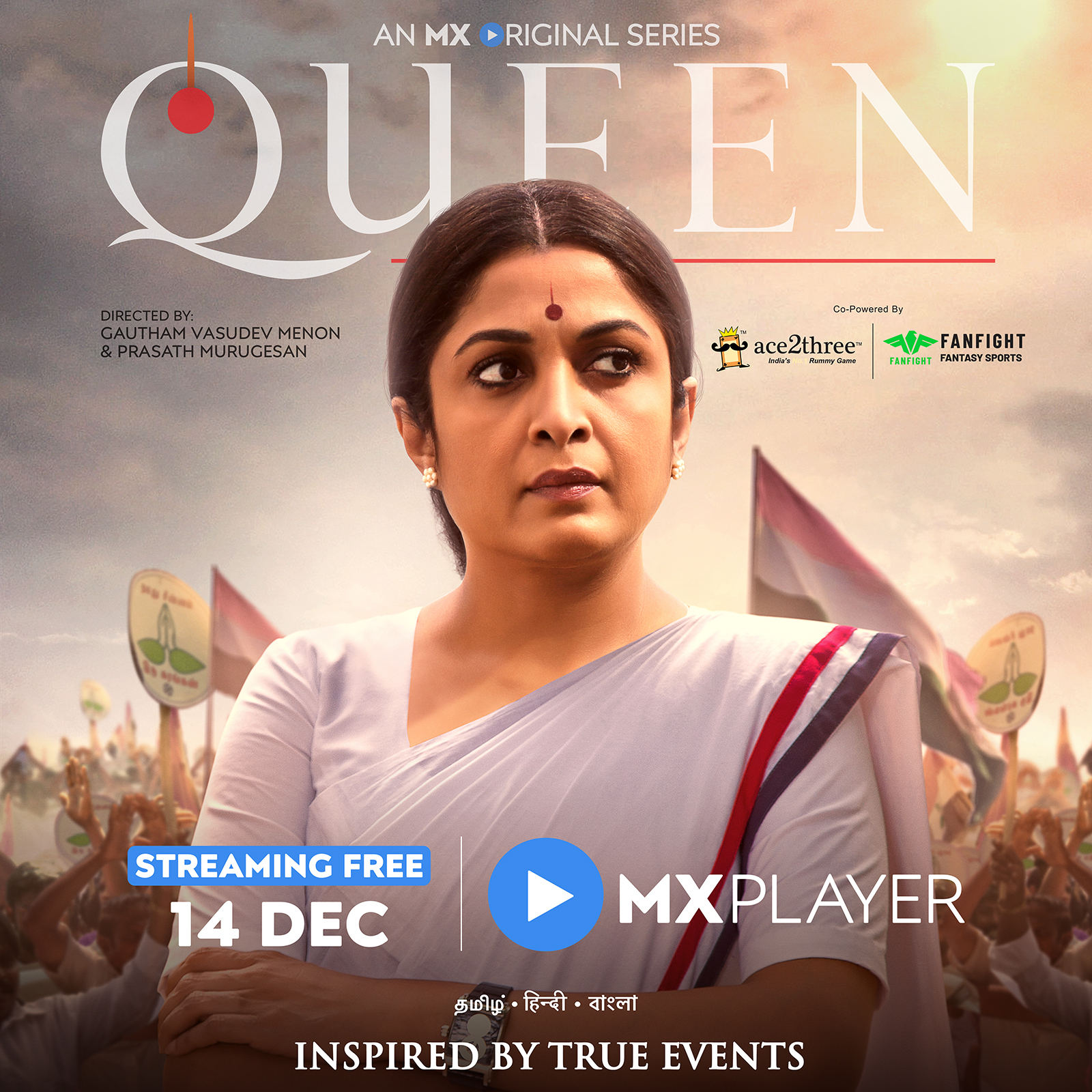 Ramya Krishnan Queen Trailer Released