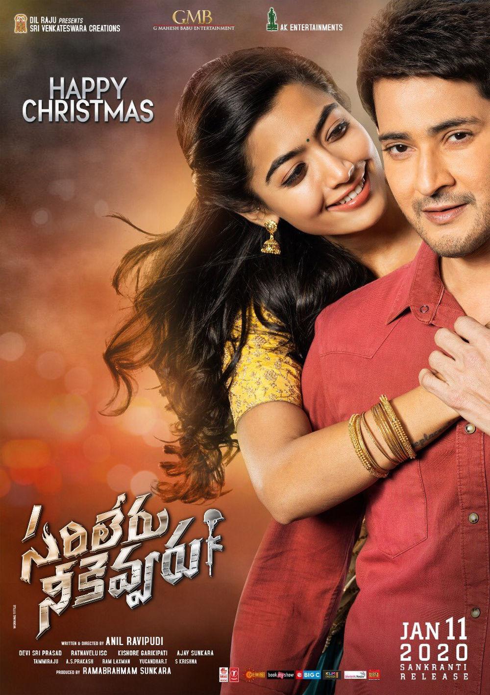 Rashmika Mandanna Mahesh Babu Sarileru Neekevvaru Christmas Wishes Poster HD