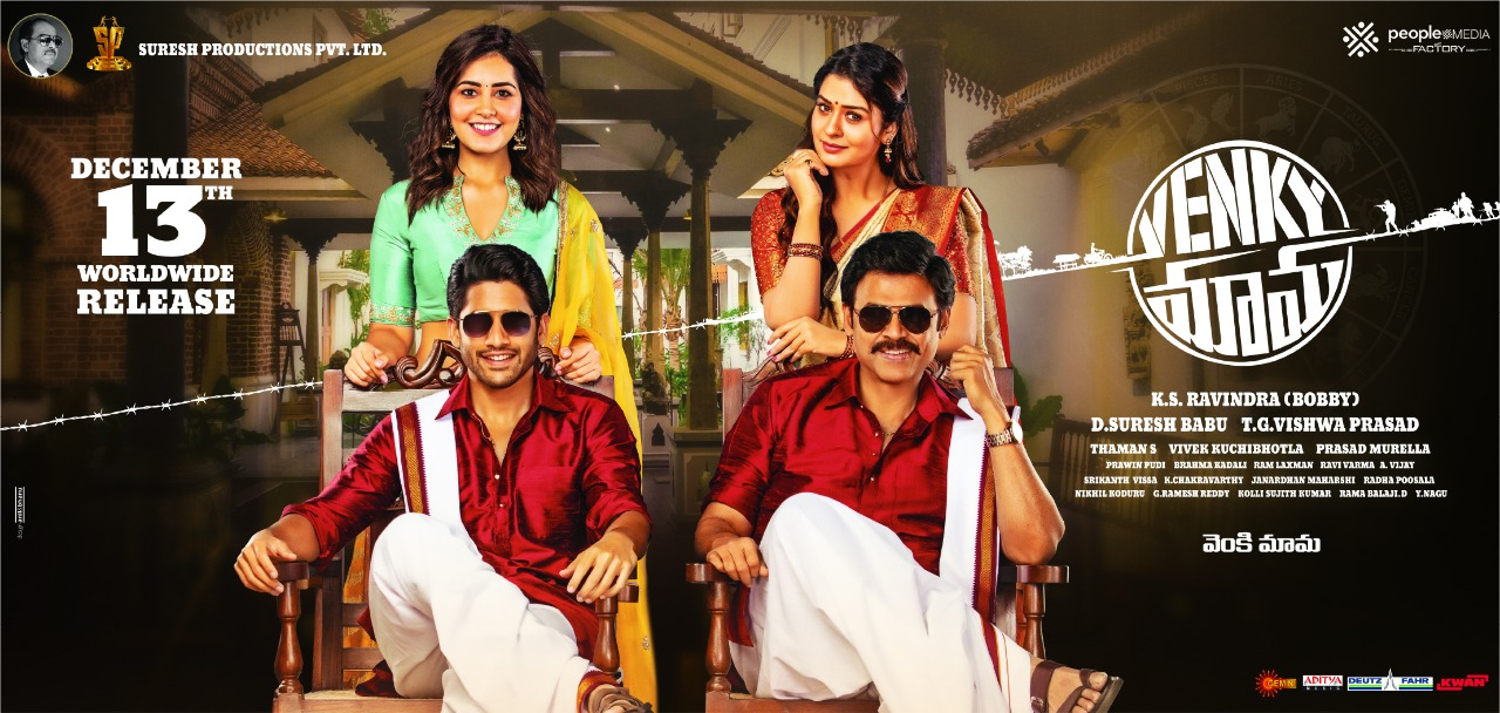 Venky Mama Movie Release Date on December 13th