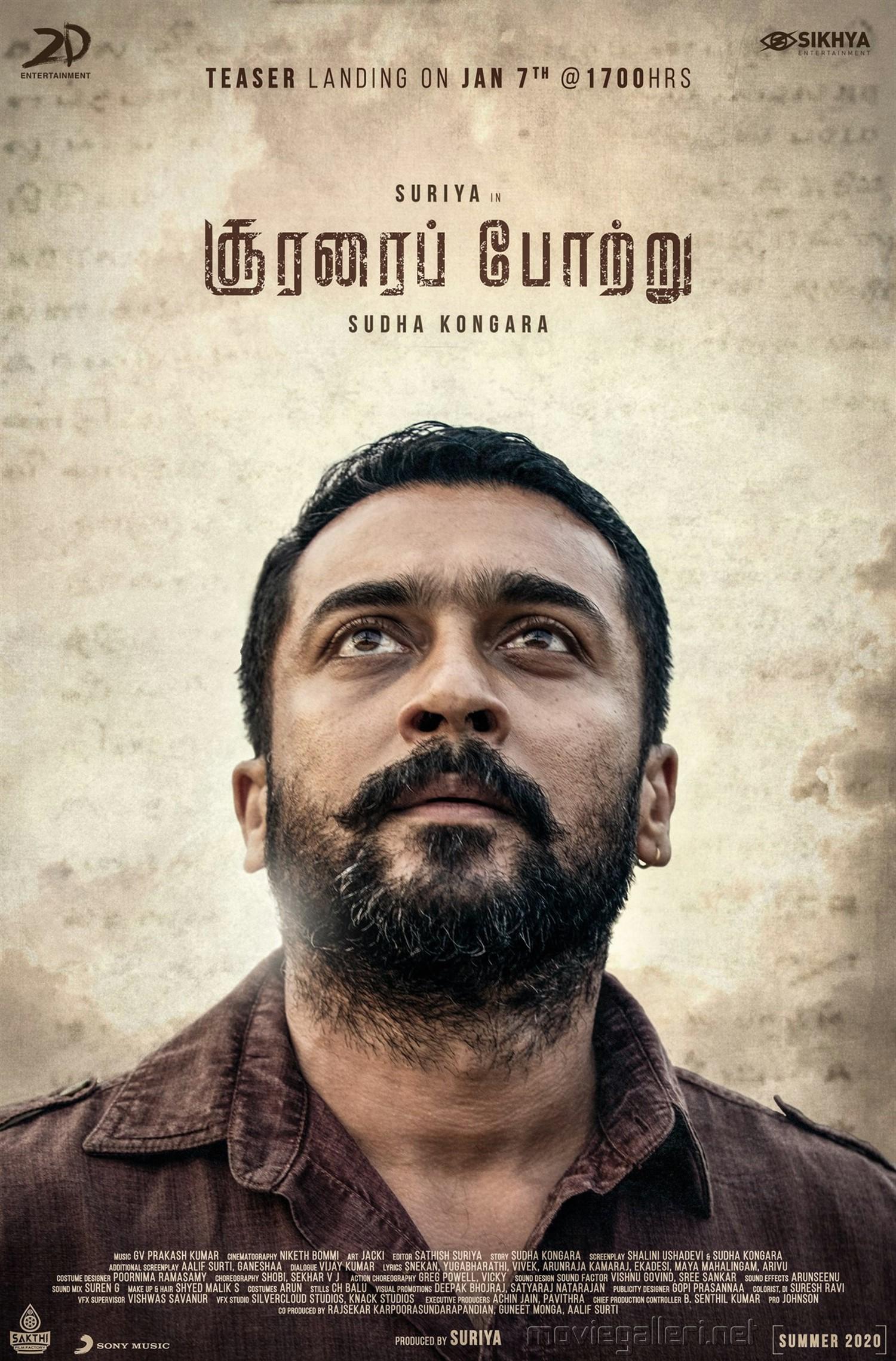 Actor Suriya Soorarai Pottru Teaser Release Jan 7th Poster HD