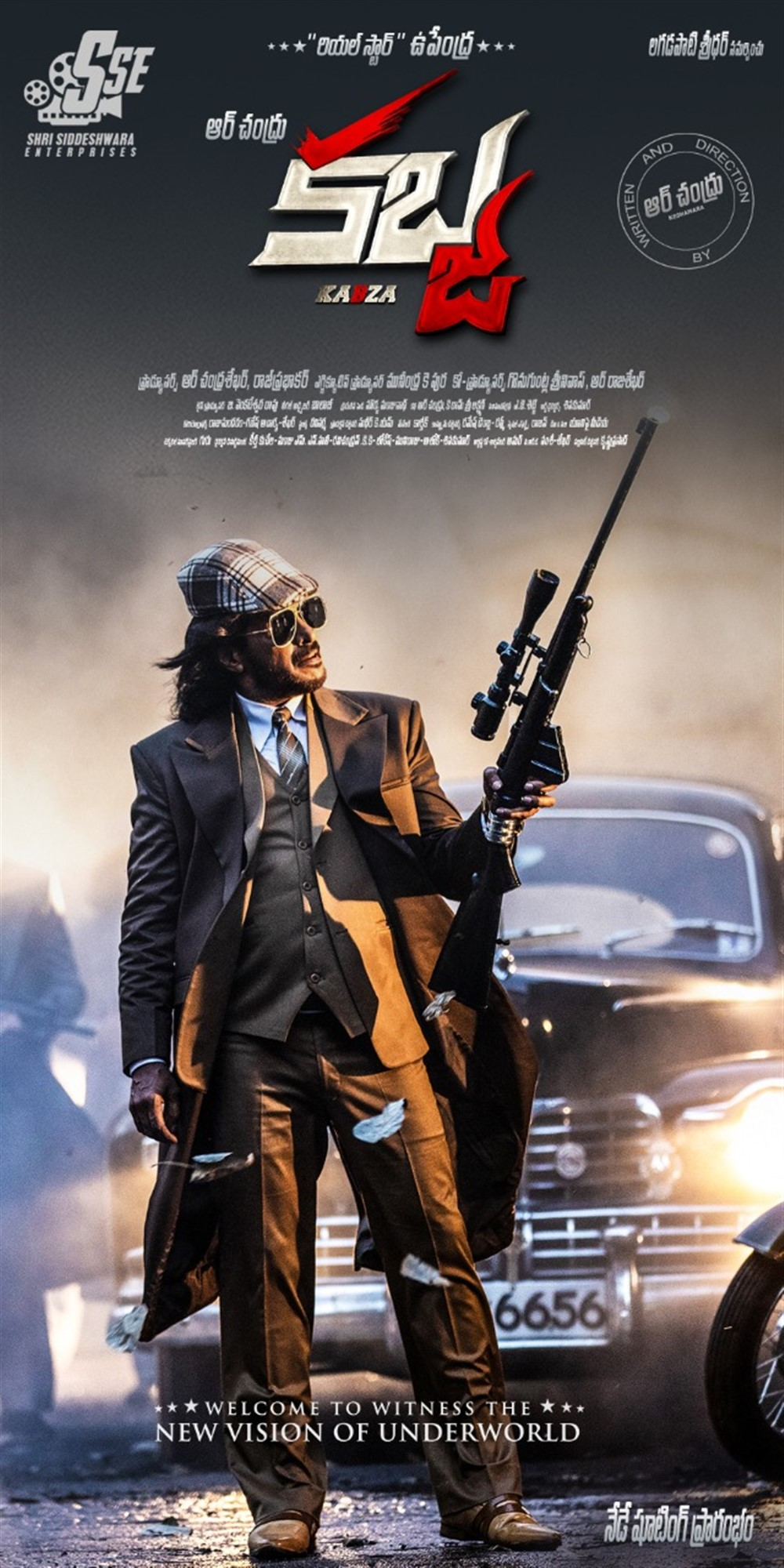 Actor Upendra Kabza Movie Posters