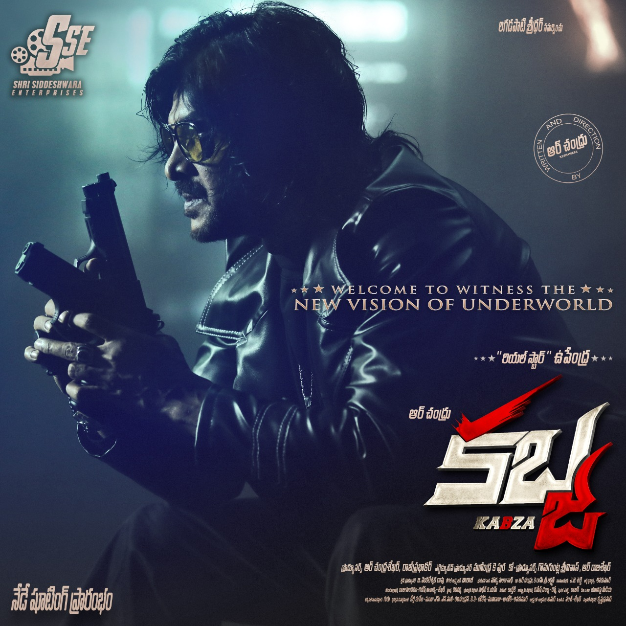 Actor Upendra Kabza Telugu Movie Posters