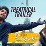Ala Vaikunta Puram Lo Trailer