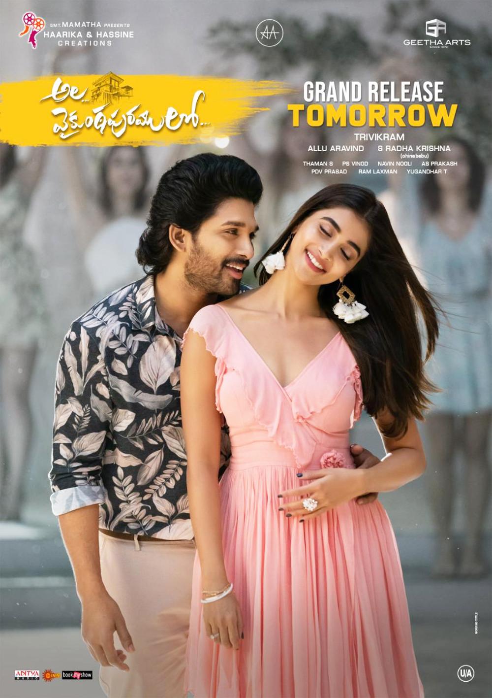 Allu Arjun Pooja Hegde Ala Vaikunthapurramuloo Movie Release Tomorrow Posters HD