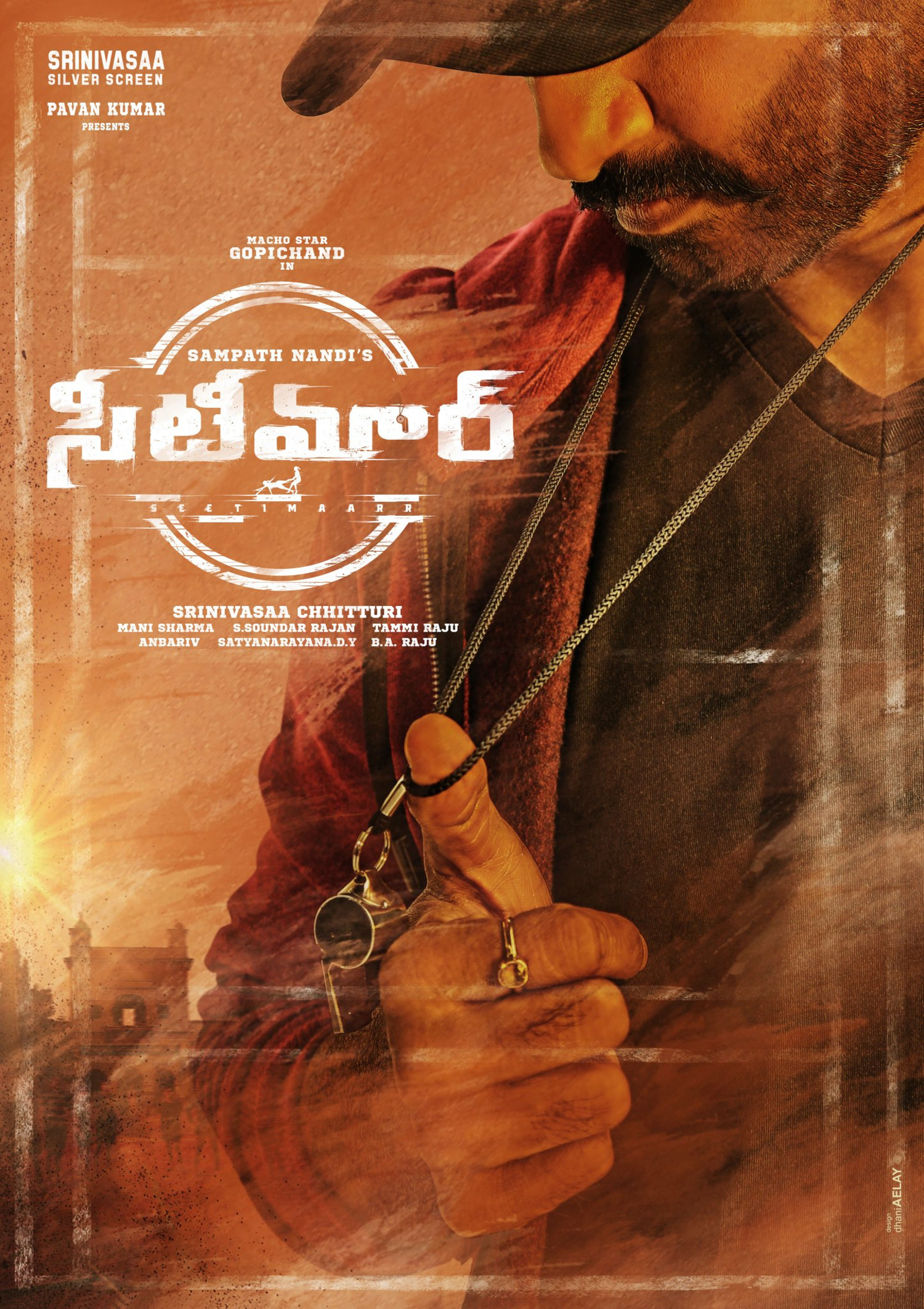 Gopichand Seetimaarr Movie First Look Is Out