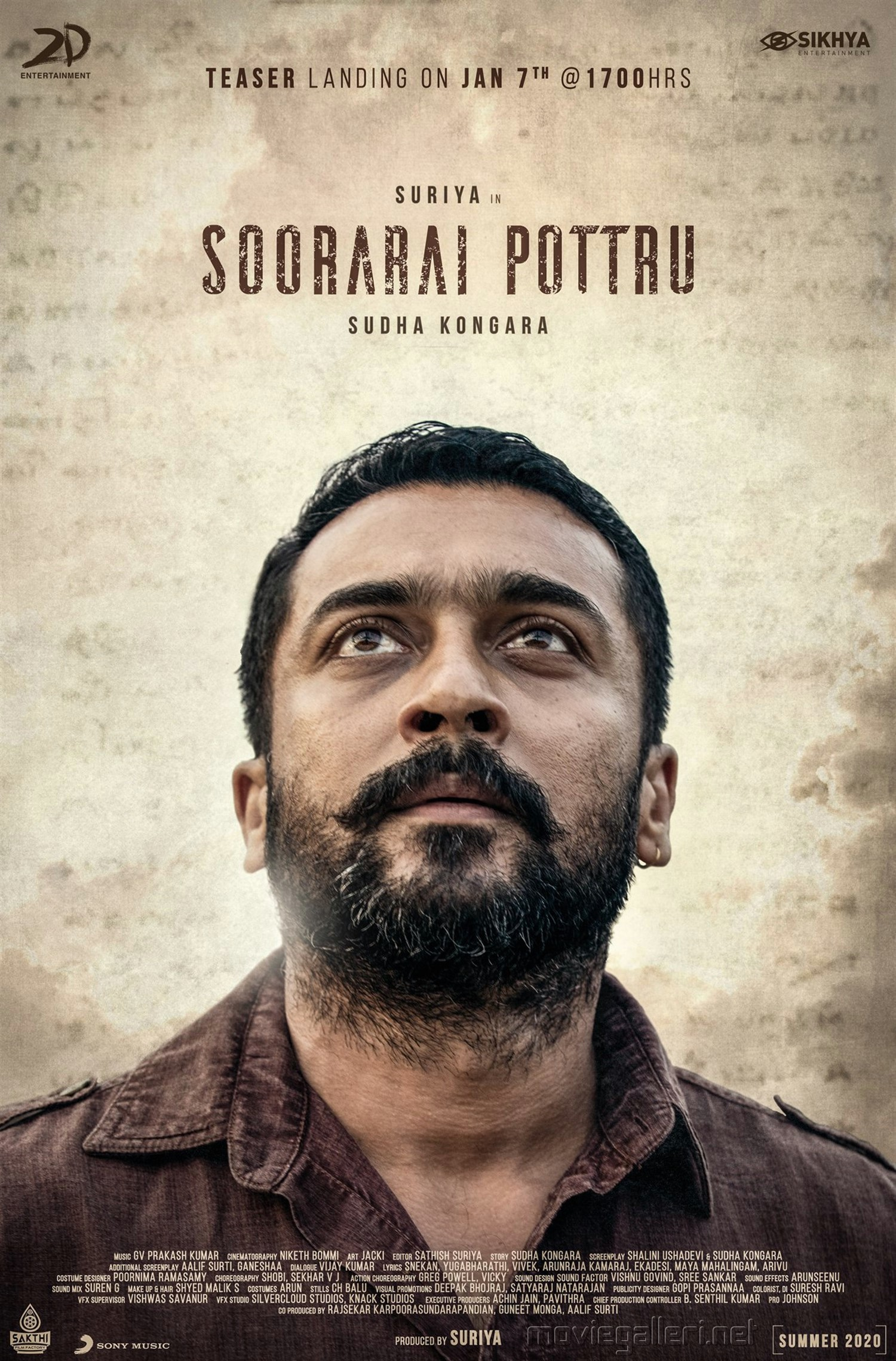 Hero Suriya Soorarai Pottru Movie Teaser Release Jan 7th Poster HD