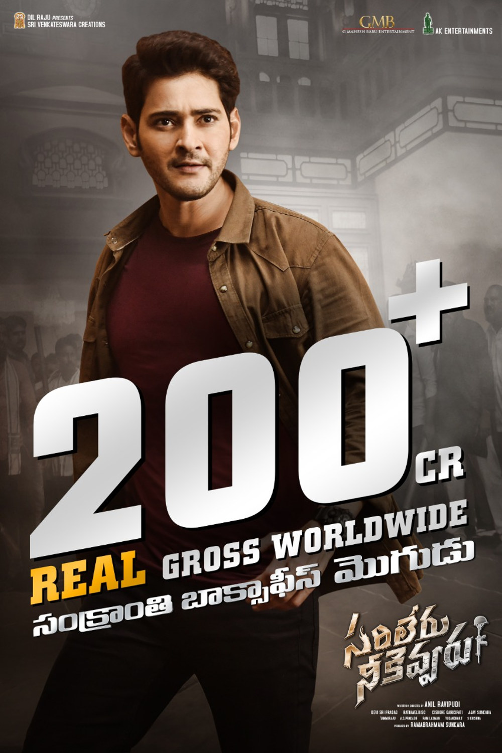 Mahesh's 'Sarileru Neekevvaru' Emerged As The Sankranthi Champion Collecting A Gross Of 200 Crores