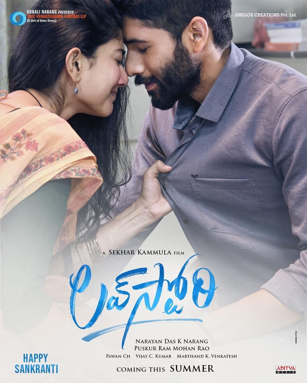 Naga Chaitanya - Sekhar Kammula - Sai Pallavi film titled Love Story