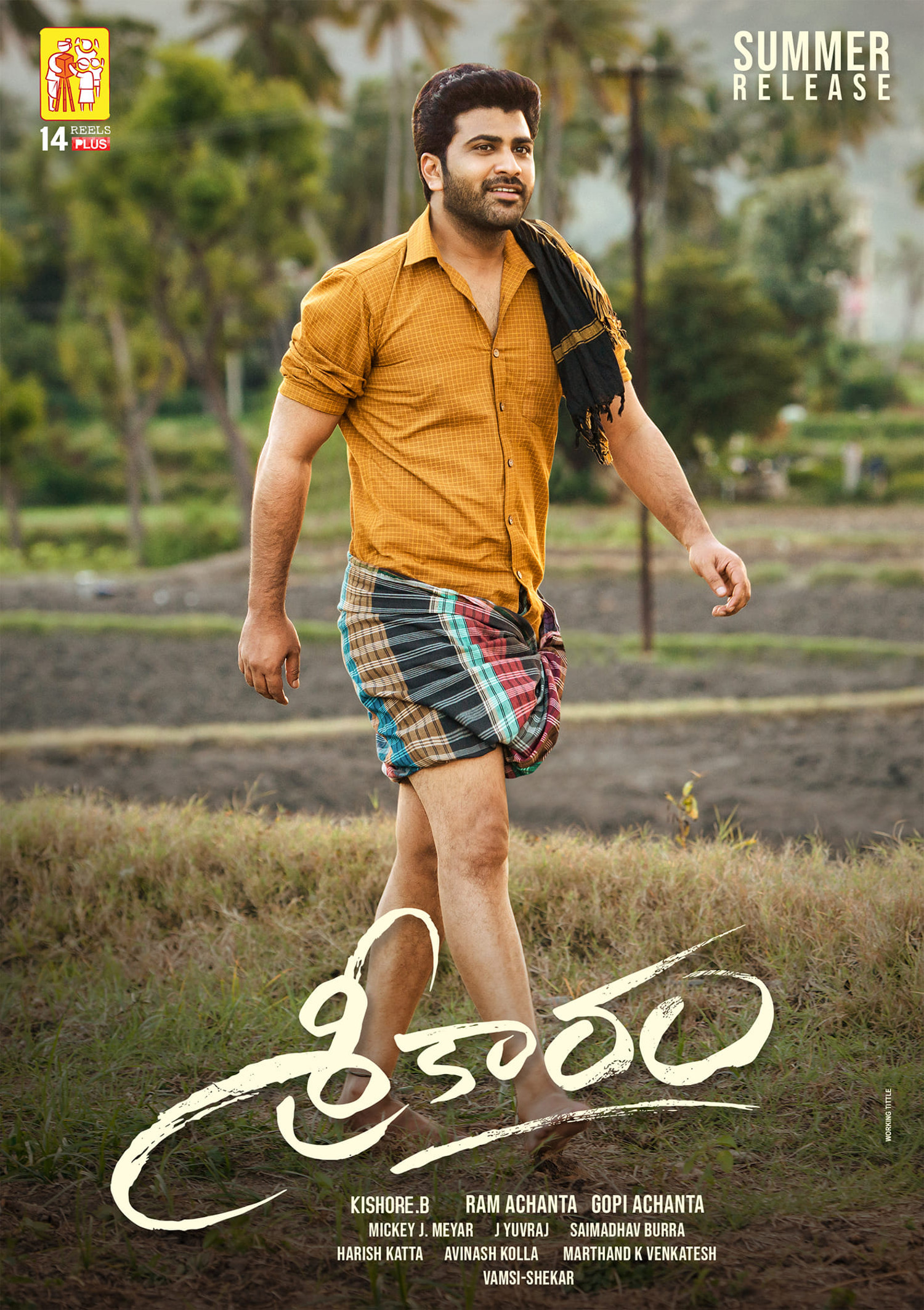 Sharwanand Sreekaram Movie First Look Poster HD