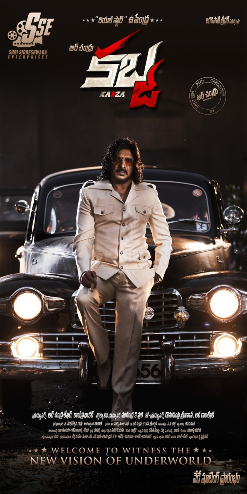 Upendra Kabza Movie Posters