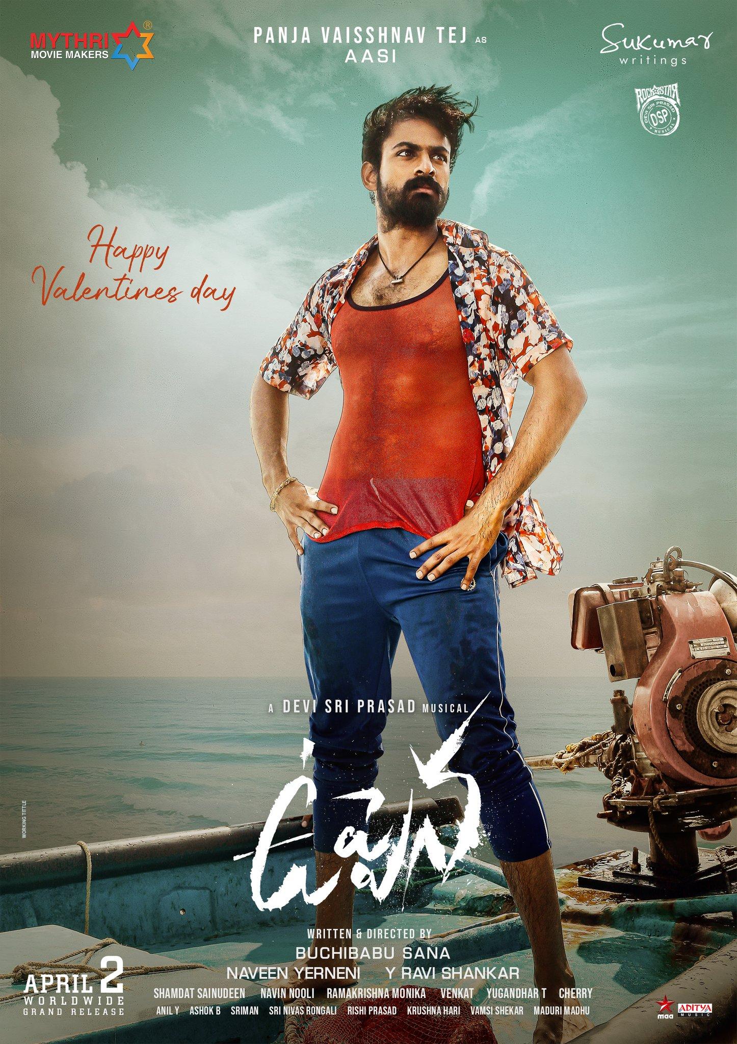 Actor Panja Vaisshnav Tej as Aasi in Uppena Movie First Look Poster Released