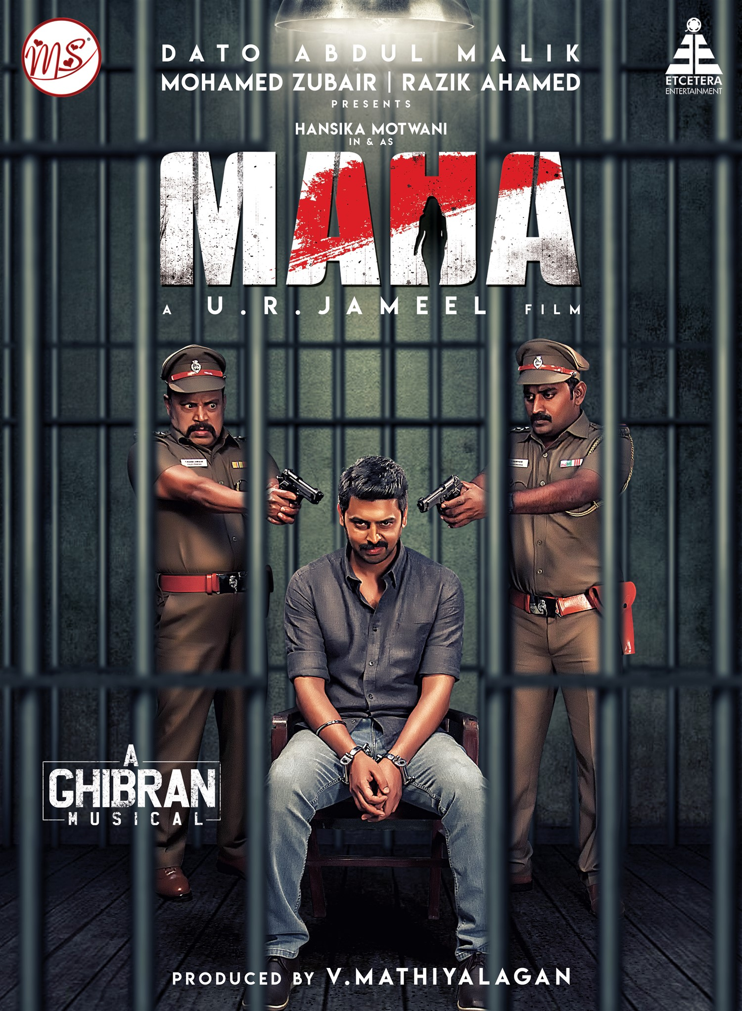 Actor Srikanth in Maha Movie Poster