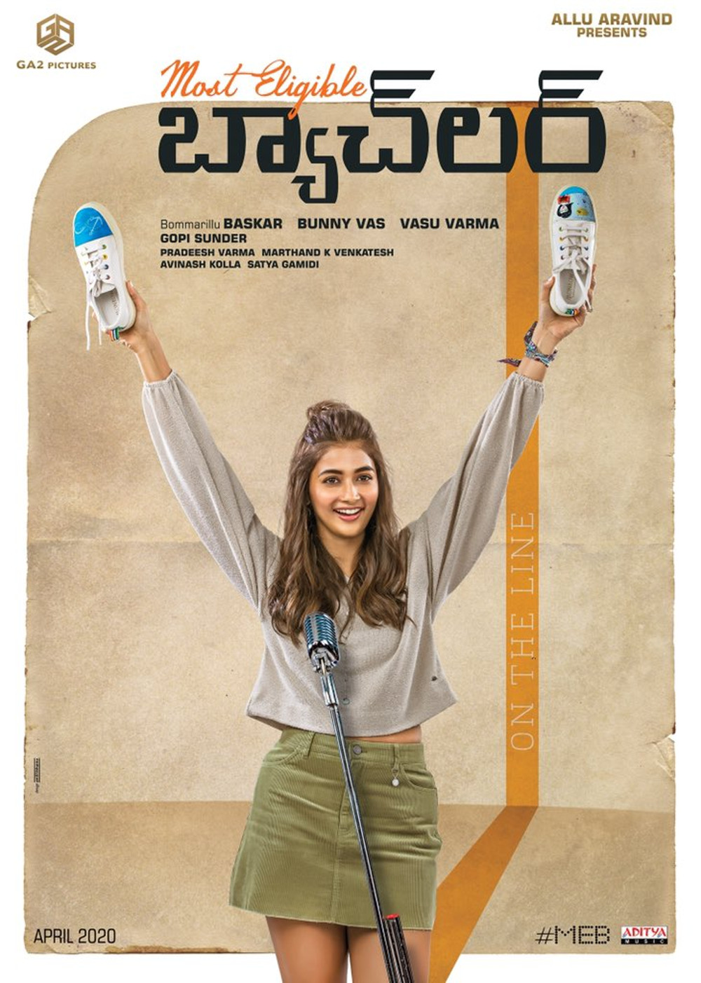 Actress Pooja Hegde Most Eligible Bachelor second look released