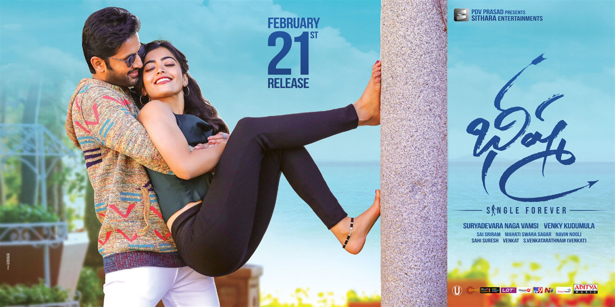 Bheeshma Movie Hd Wallpapers Nitin Rashmika Mandanna New Movie Posters