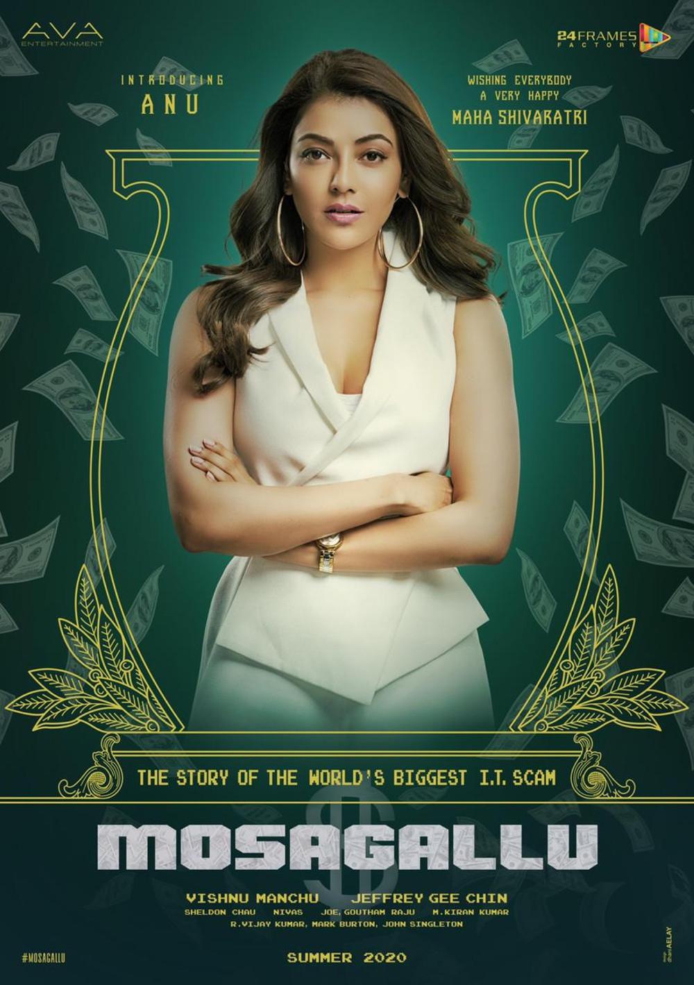 Mosagallu Movie Actress Kajal Agarwal First Look Poster
