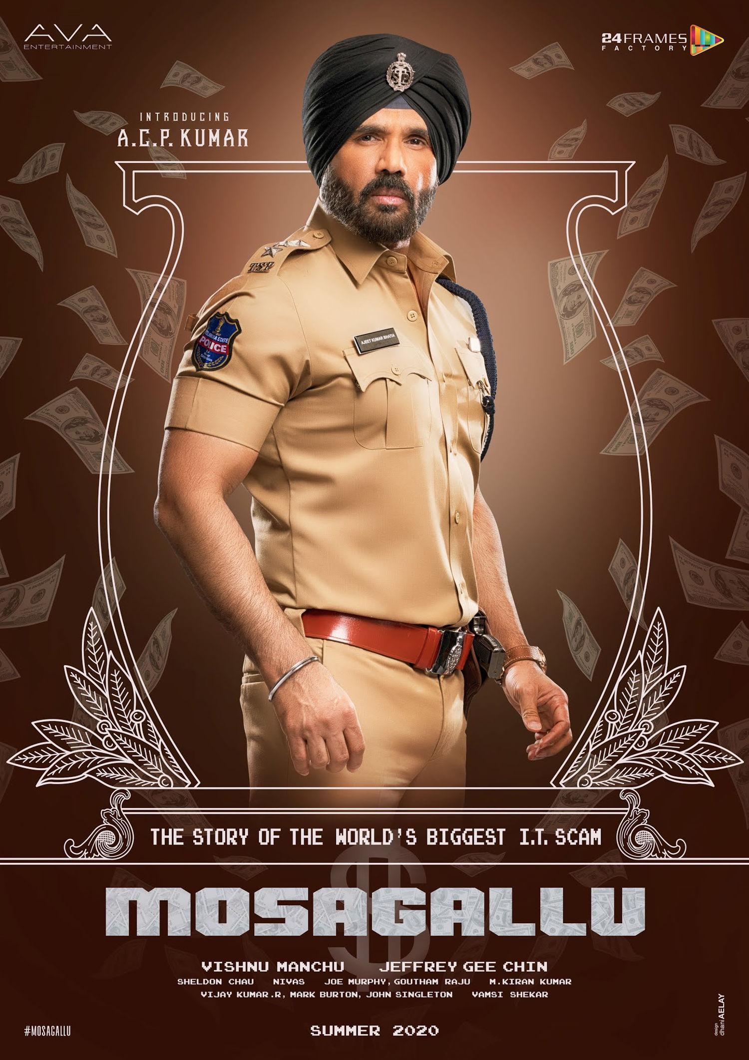 Mosagallu Movie Suniel Shetty First look Unveiled