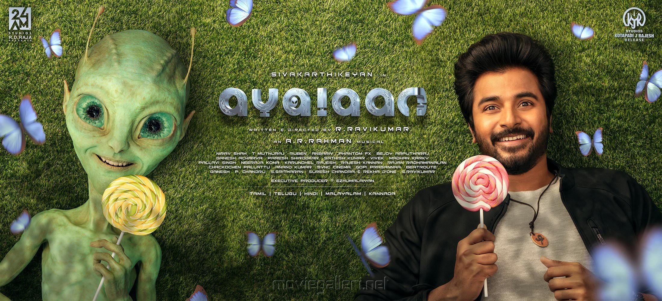 Sivakarthikeyan Ayalaan Movie First Look Poster HD