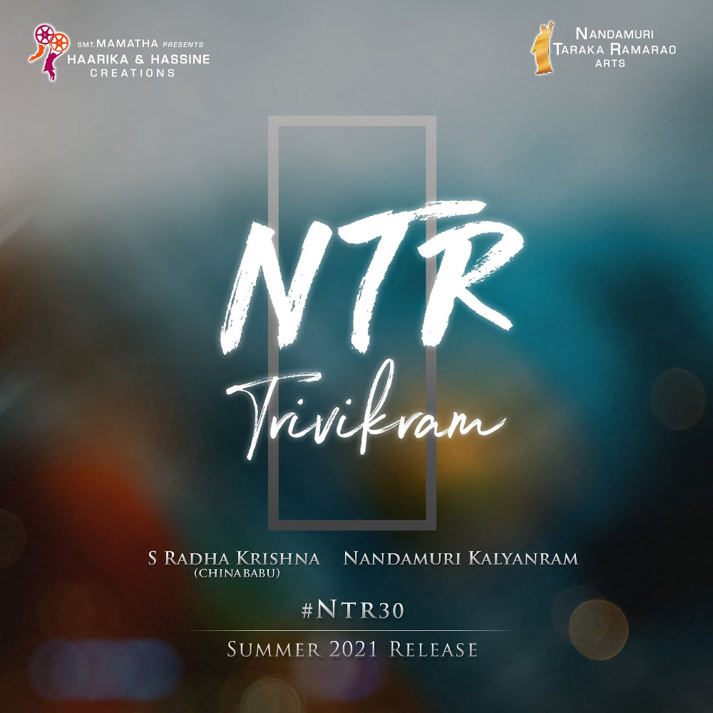 Trivikram NTR30 will release on Summer 2021