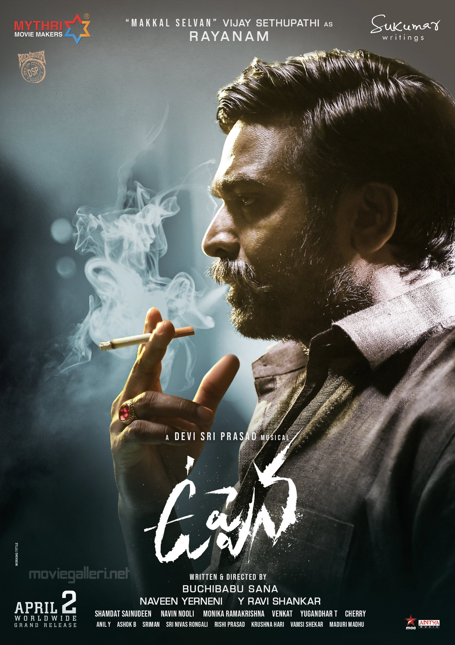 Uppena Movie Vijay Sethupathi First Look Poster Released