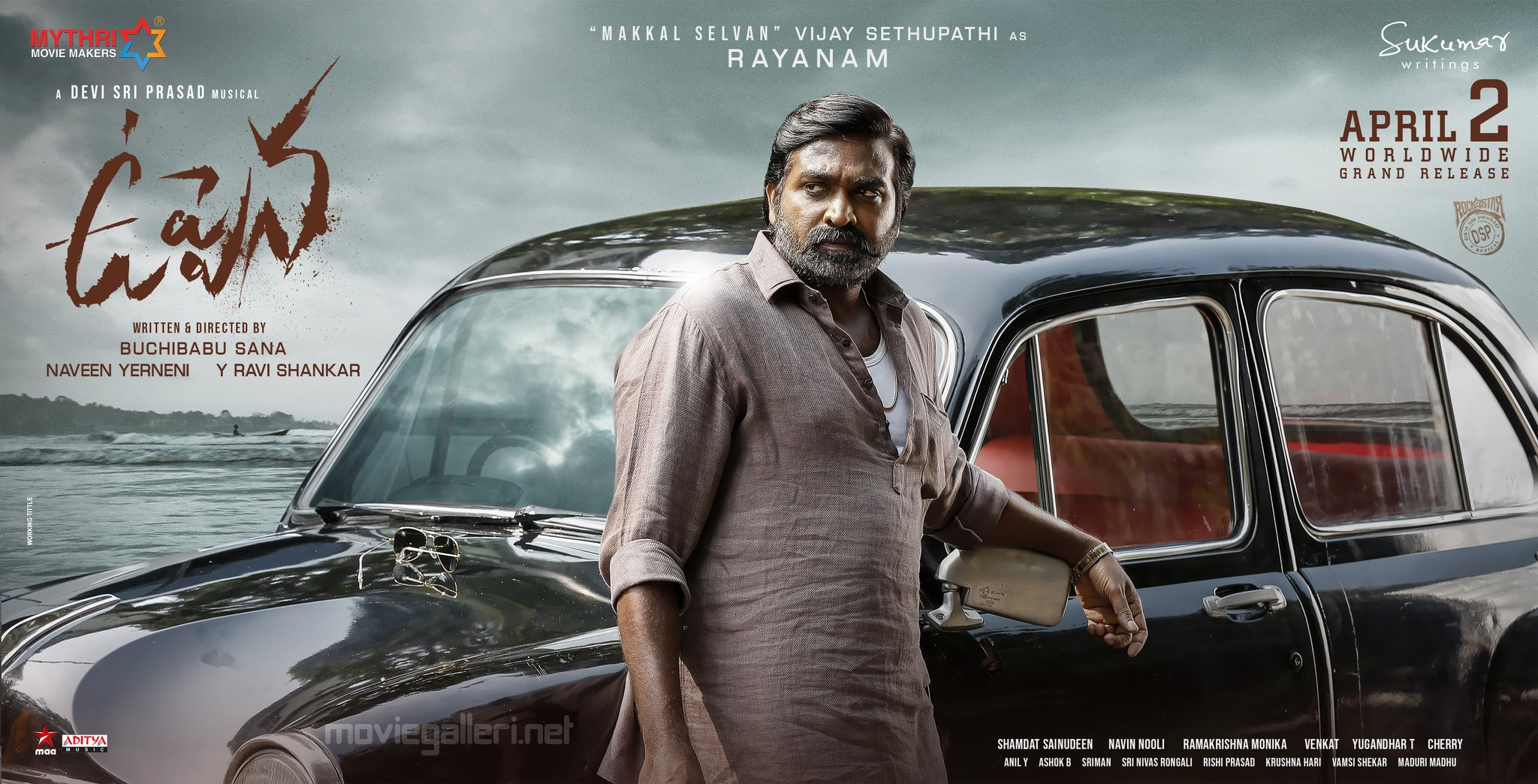 Vijay Sethupathi Uppena Movie First Look Poster Released