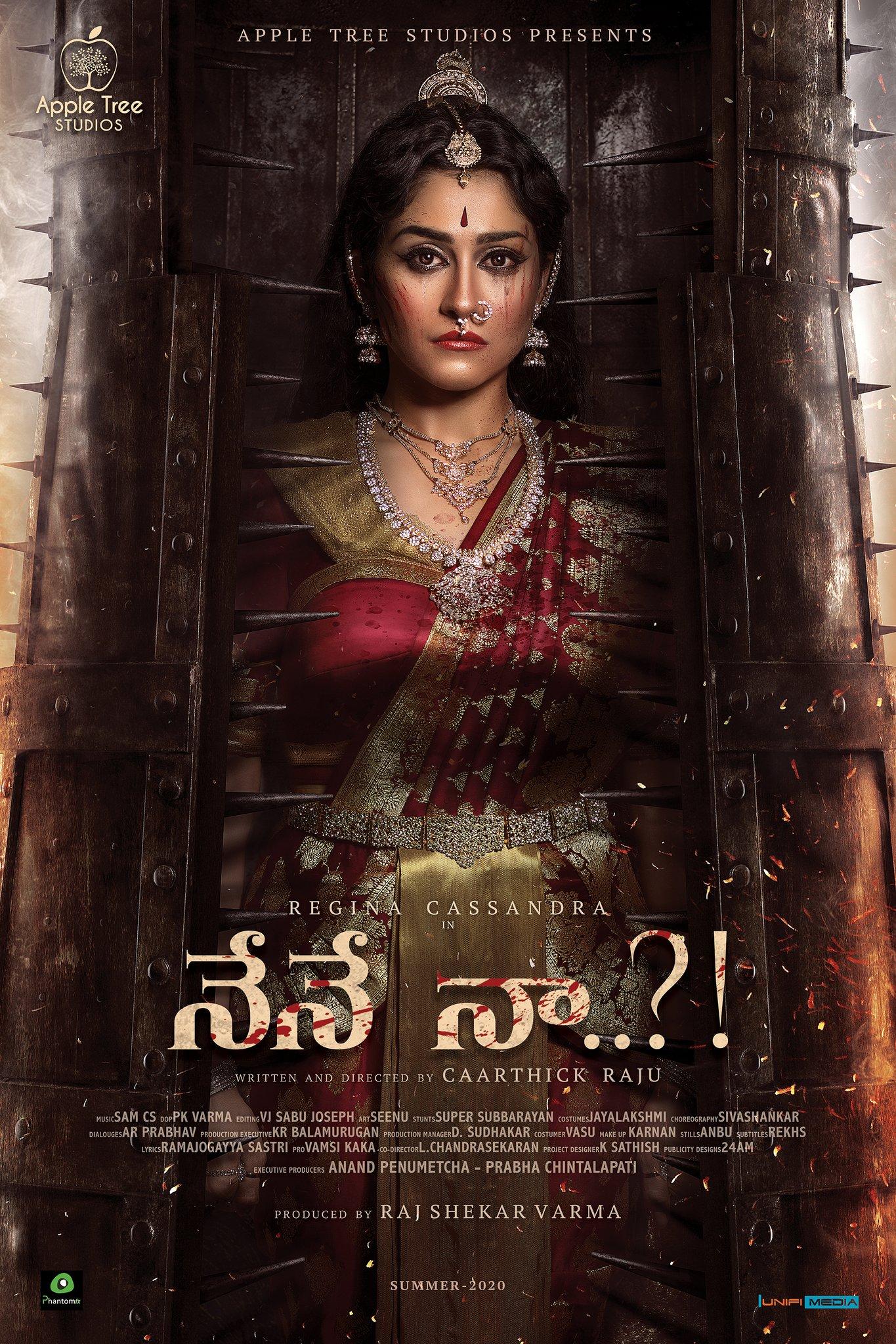 Actress Regina Cassandra Nene Naa First Look Poster HD