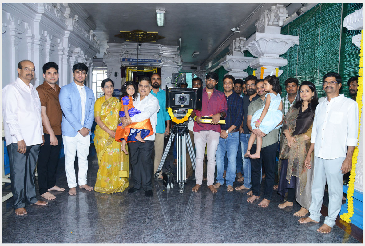Nikhil 18 Pages Movie Launched