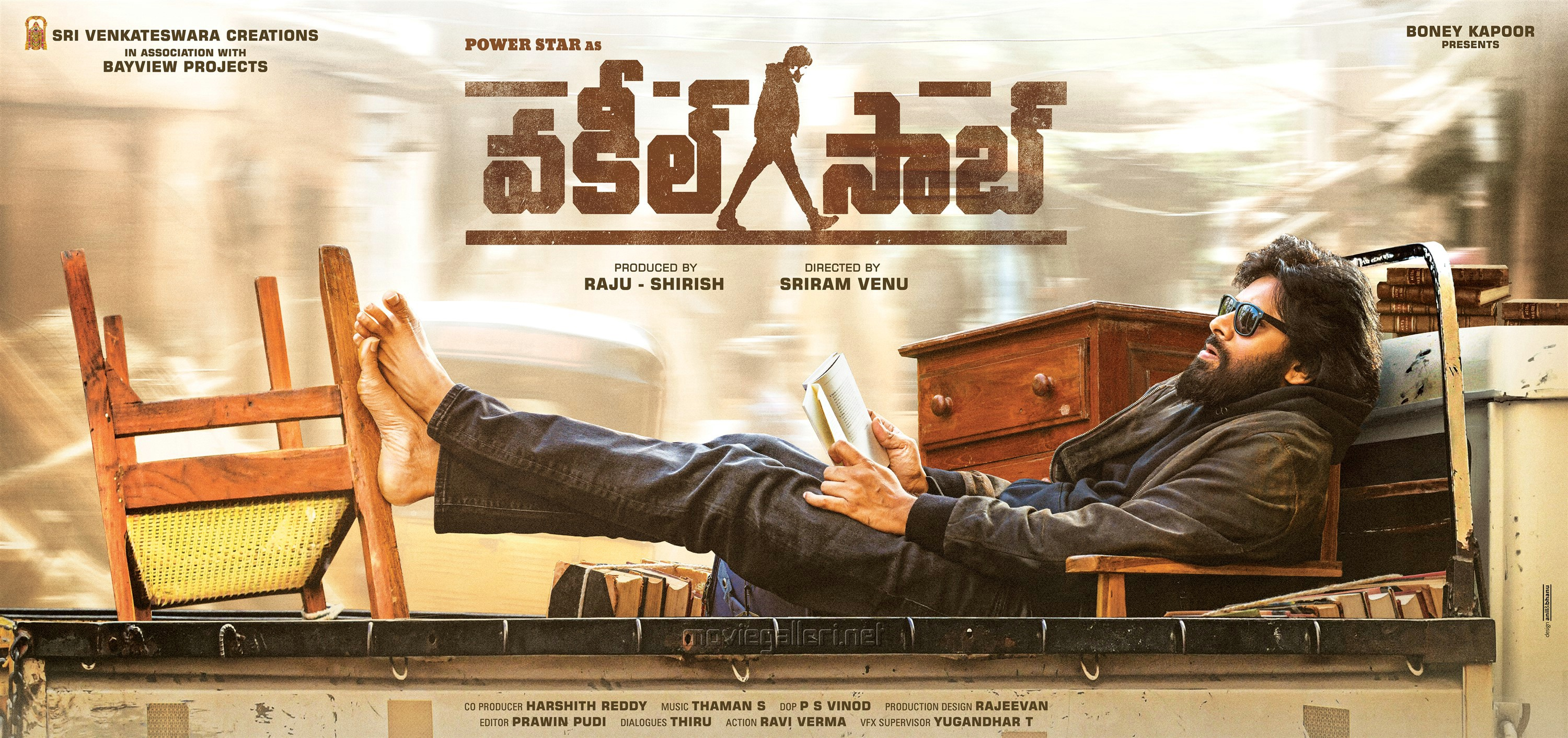 Powerstar Pawan Kalyan Vakeel Saab Movie First Look Poster HD