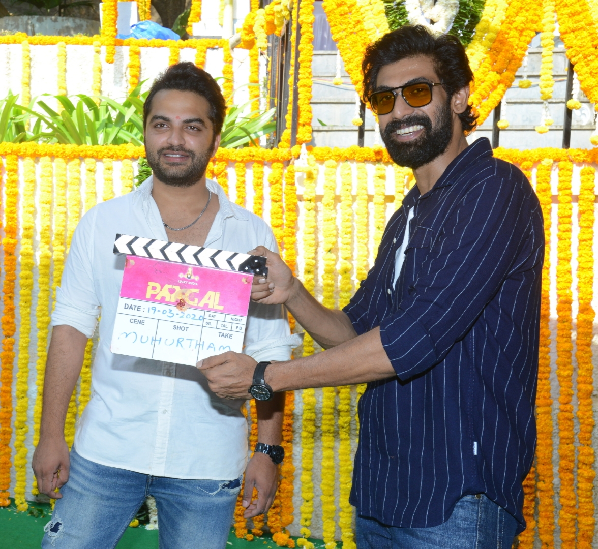 Vishwak Sen Paagal Under Lucky Media Banner Launched