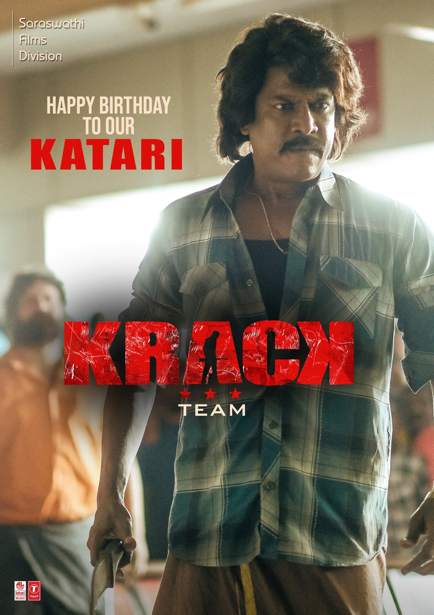 Krack Movie Samuthirakani First Look as Katari HD Poster