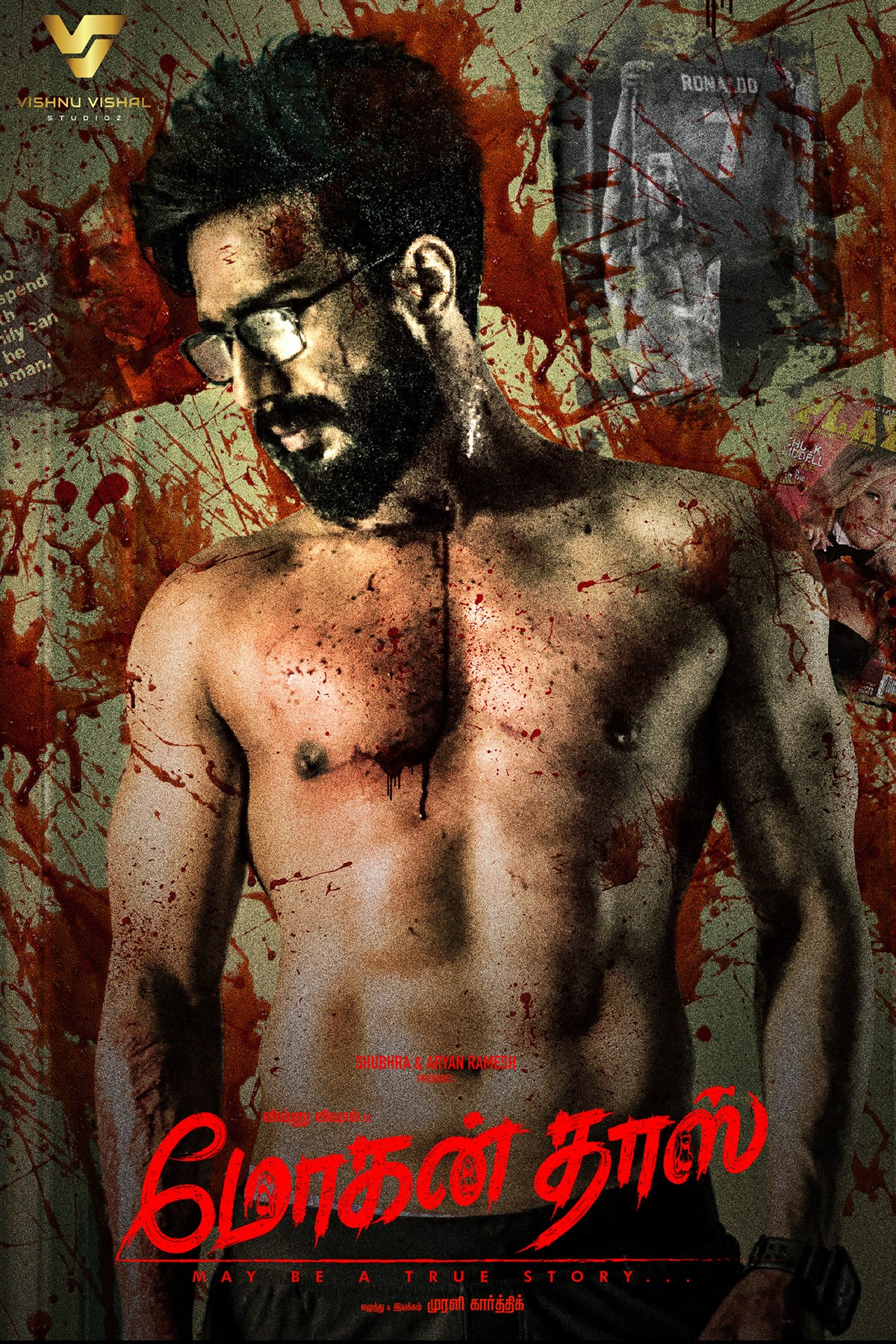 Vishnu Vishal Mohandas Movie First Look Poster HD