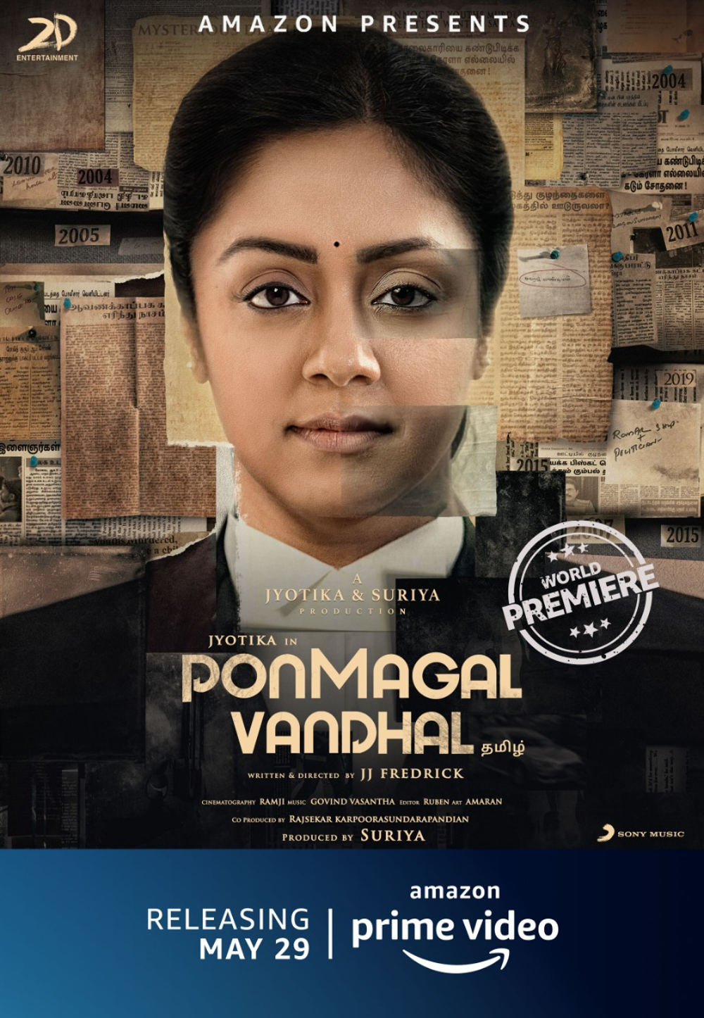ponmagal vanthal movie ott amazon prime release date Jyothika Ponmagal Vandhal to premiere on Amazon Prime on May 29