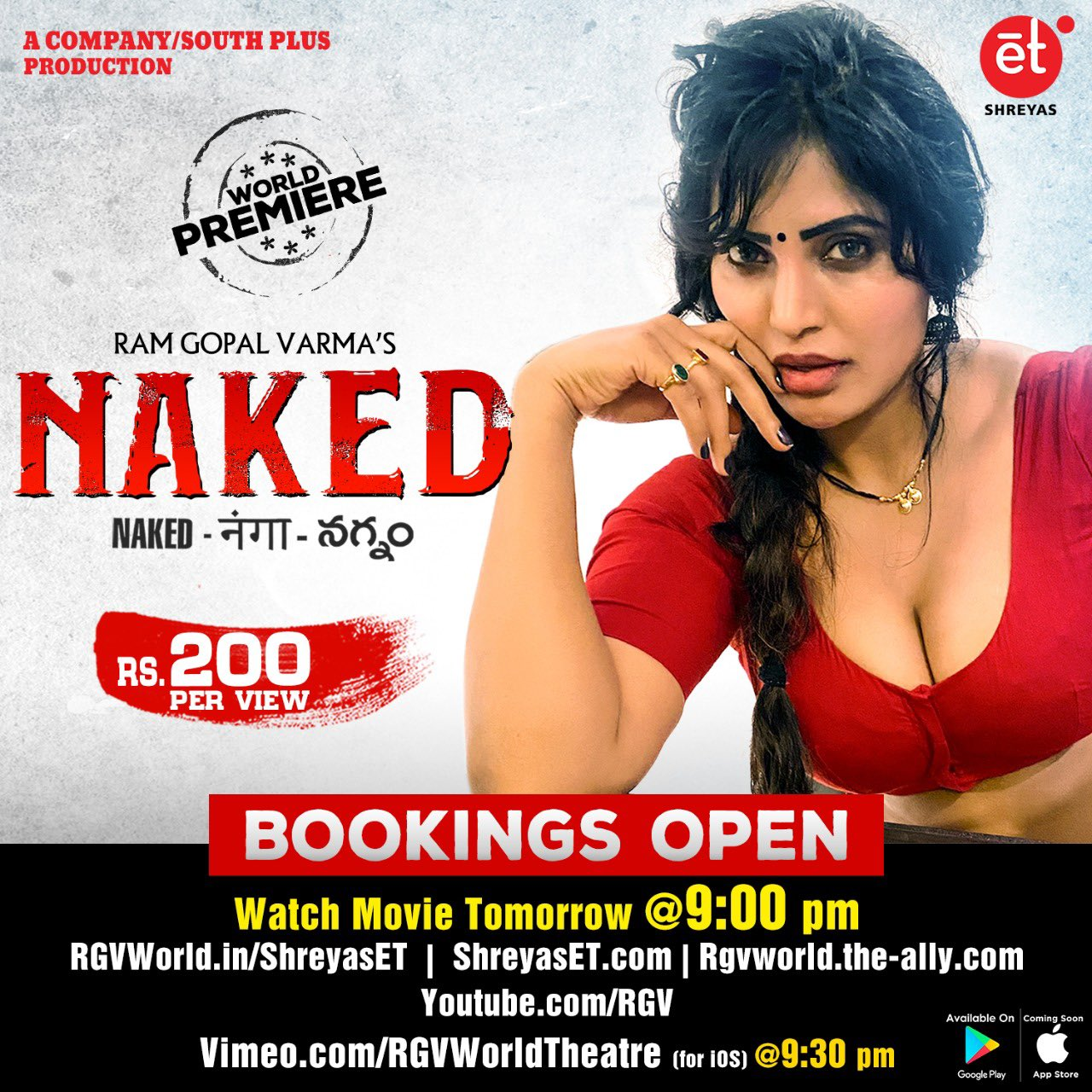 """Director Ramgopal Varma's """"Naked Nanga Nagnam"""""""